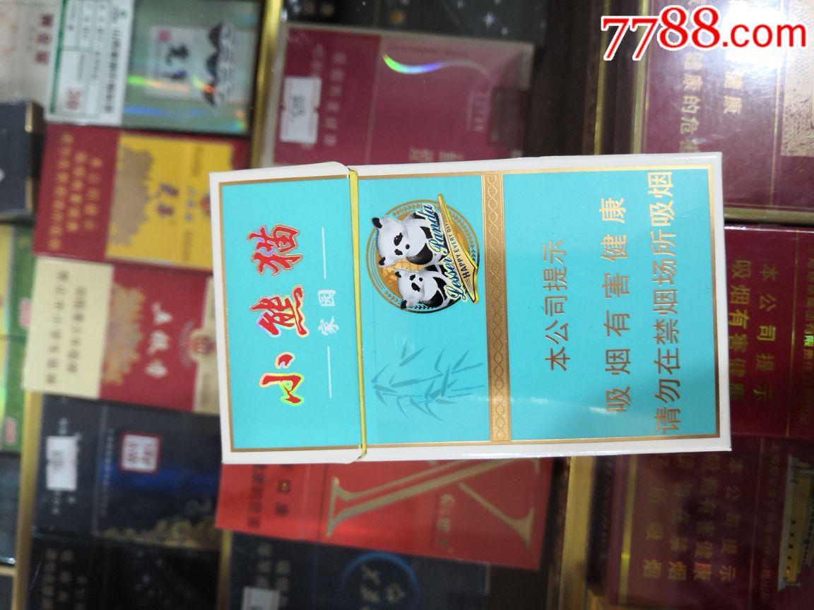[其它]绿色小熊猫香烟价格查询,绿色小熊猫香烟... - 南方财富网