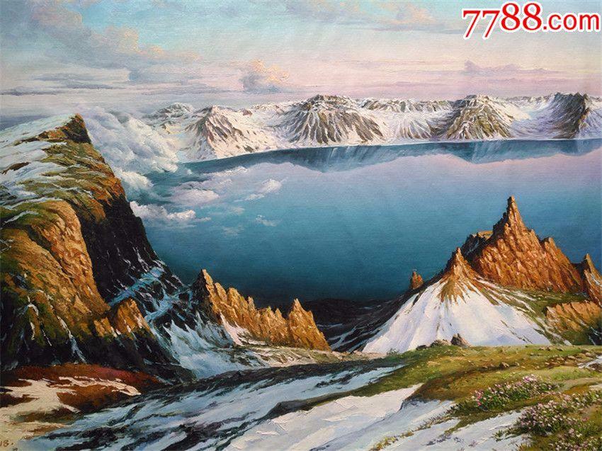 朝鲜一级画家姜国风景油画长白山天池(聚宝盆)
