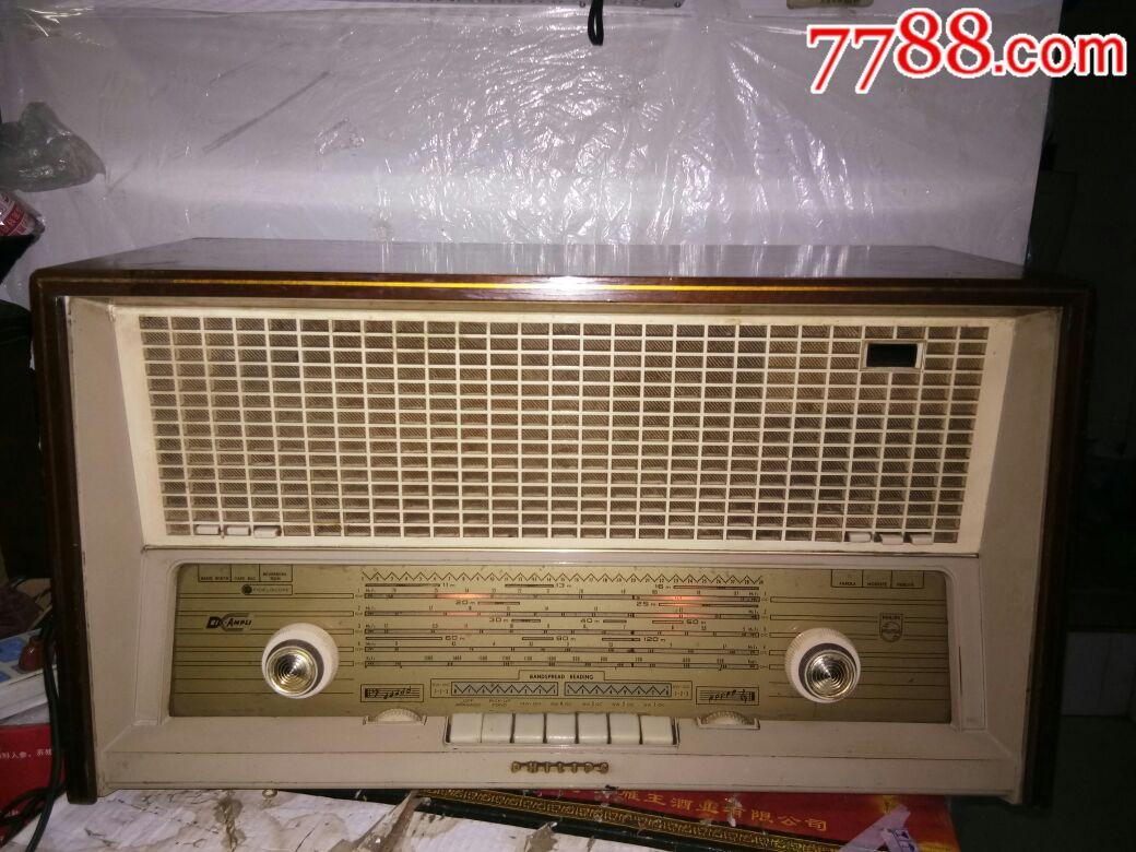 飞利浦收音机,大型长65厘米,品相好漂亮(se61191401)_