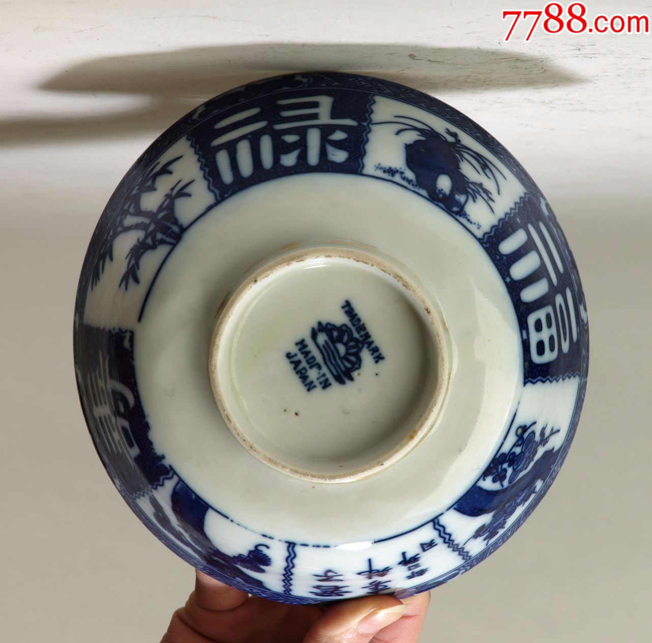 madeinjapan图片_青花碗,福禄寿,松竹梅兰,madeinjapan,1个