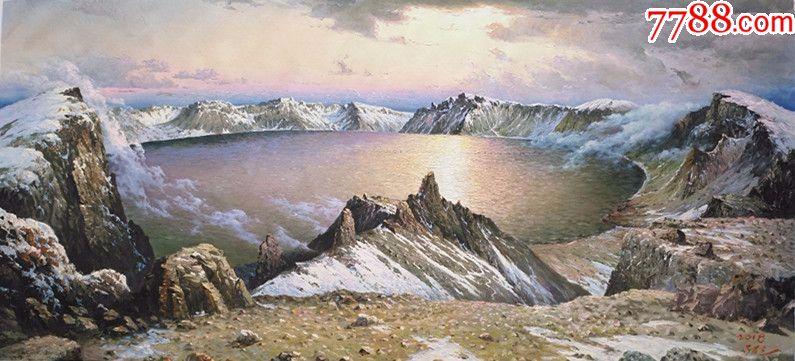 朝鲜一级画家郑浩风景油画长白山天池(金色聚宝盆)_第2张_7788收藏图片