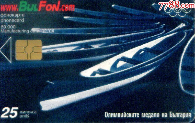 保加利亚ic卡,帆船,皮划艇古代奥运海战电影图片