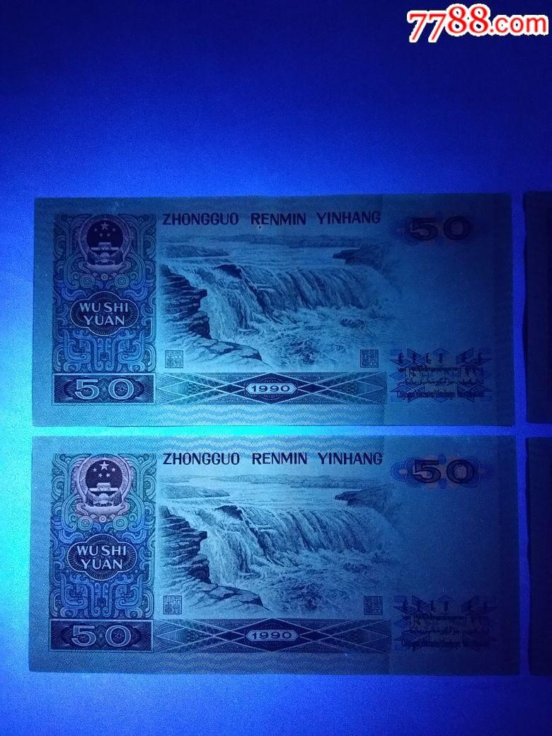 钱 钱币 纸币 780_1040 竖版 竖屏