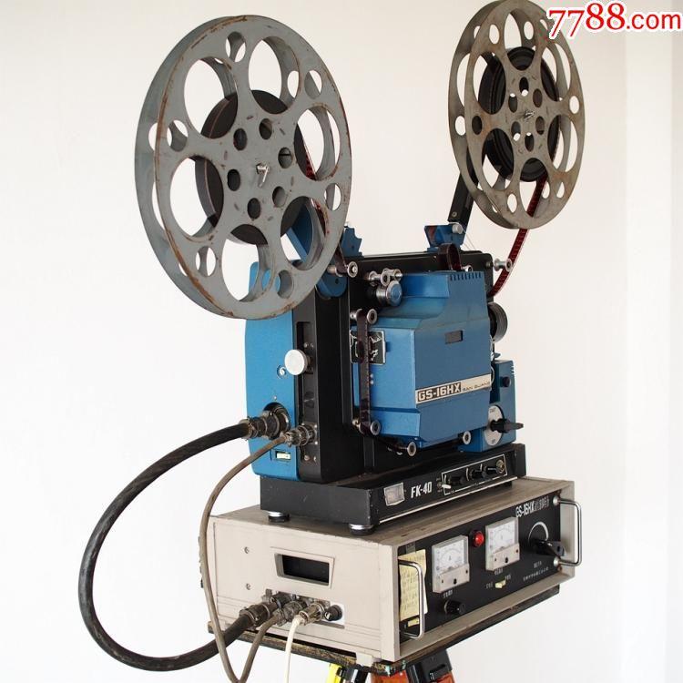 国产古董甘光gs-16hx450w氙灯机16毫米16mm老式电影机图片