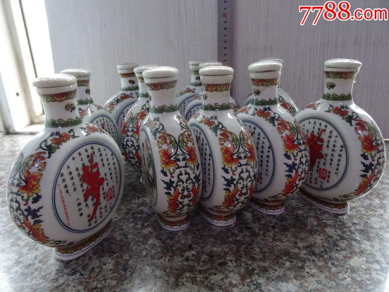 11瓶老酒合售(每瓶容量100ml红楼梦十二金钗酒版稀少型品种)_价格998.