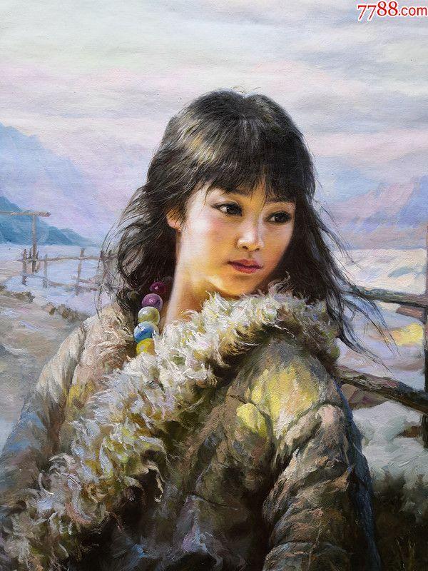 朝鲜一级画家郑赫美女油画(藏族美女)_第5张_7788收藏__中国收藏热线图片