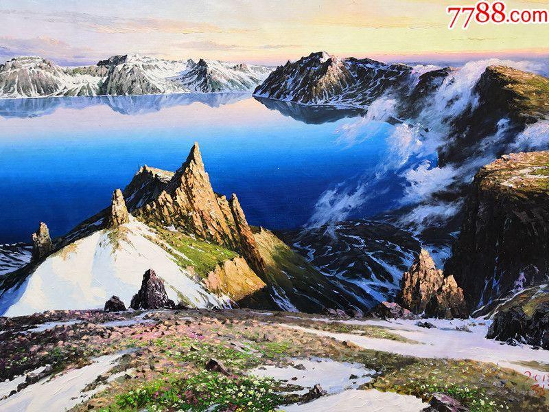朝鲜一级画家郑浩大幅风景油画长白山天池(聚宝盆)_第5张_7788收藏图片