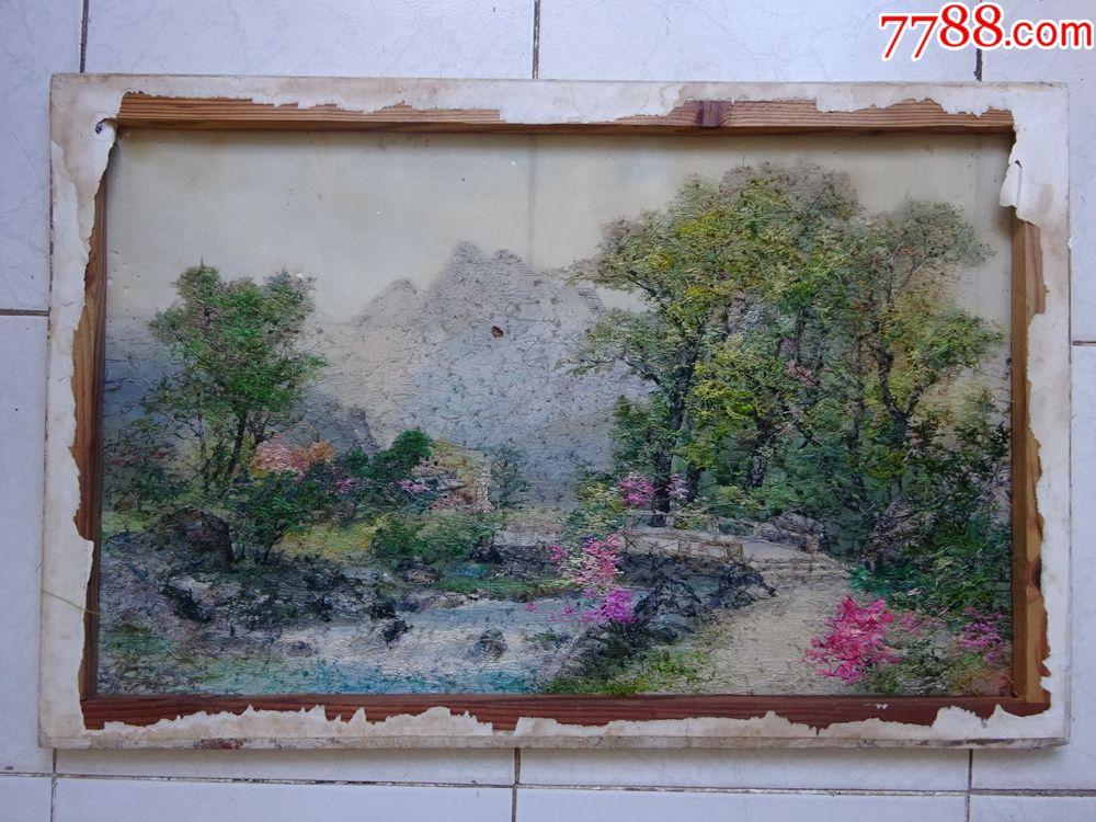 精品老刺绣,绢绣【山水风景画】