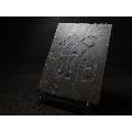 明代石匾石刻书法-¥1,300 元_石牌/匾/碑_7788网