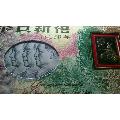 贺卡-¥190 元_普通纪念币_7788网