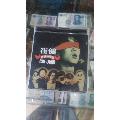 崔健-梦里的呼唤-¥140 元_音乐CD_7788网