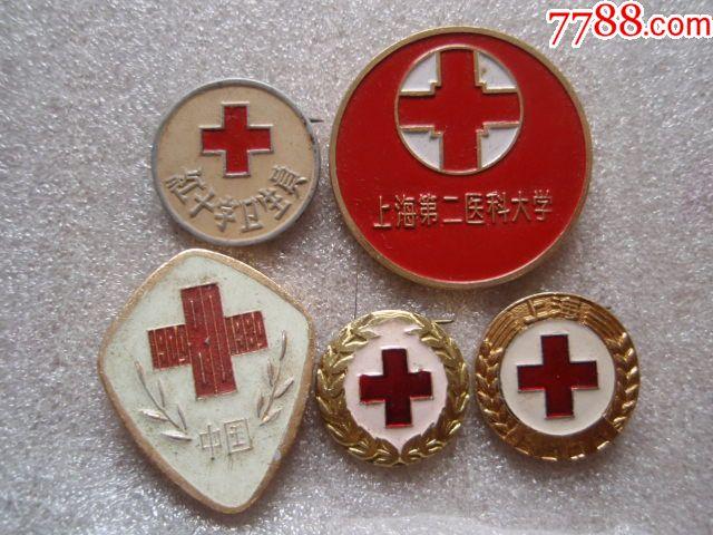 红十字系列(se61818271)_