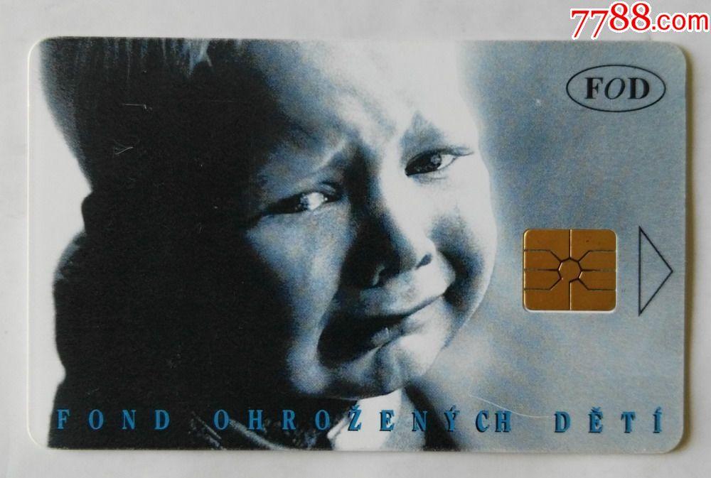 捷克ic卡-哭泣的儿童_第1张_7788收藏__中国收藏热线