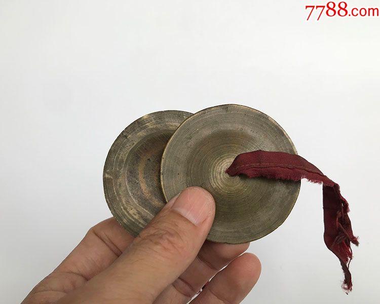 民清迷你小镲5.7cm咣咣镲铜杂件老网页袖珍铜怎样提取手机乐器视频图片