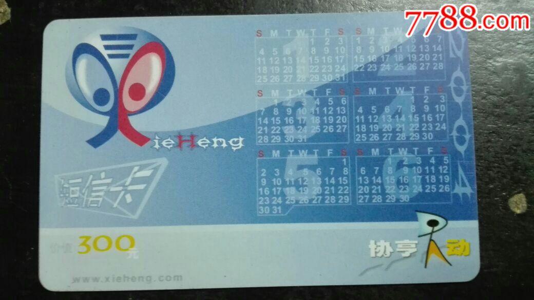 電信4g卡流量比移動4g卡哪個多_20元移動封頂卡可以用移動4g嗎_短信卡 移動