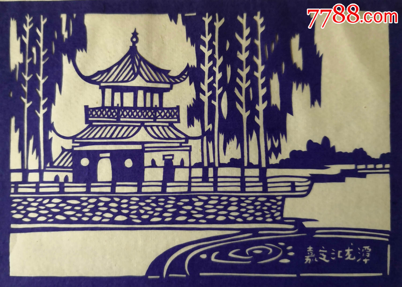 中国刻纸,上海风景,每套6张.