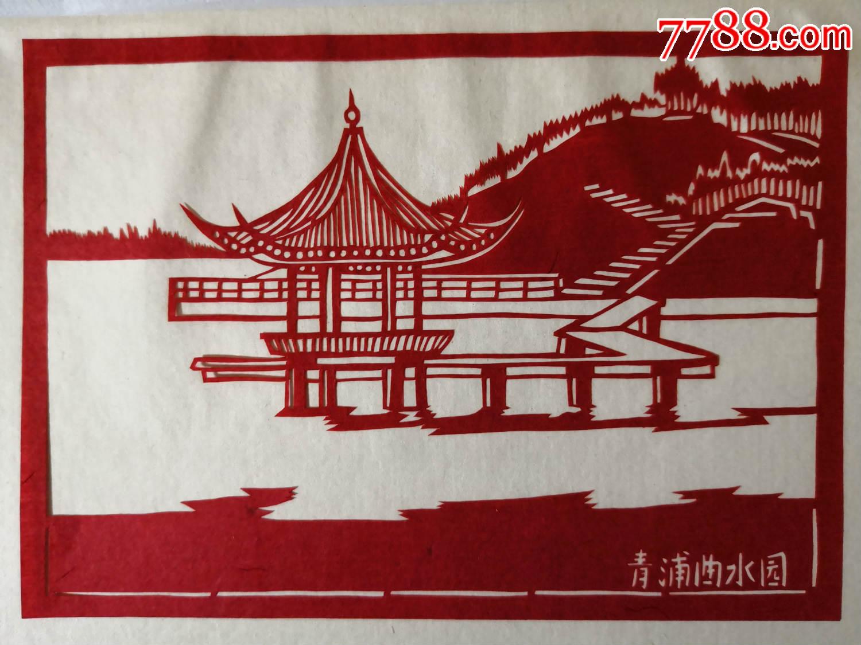 中國刻紙,上海風景,每套6張.