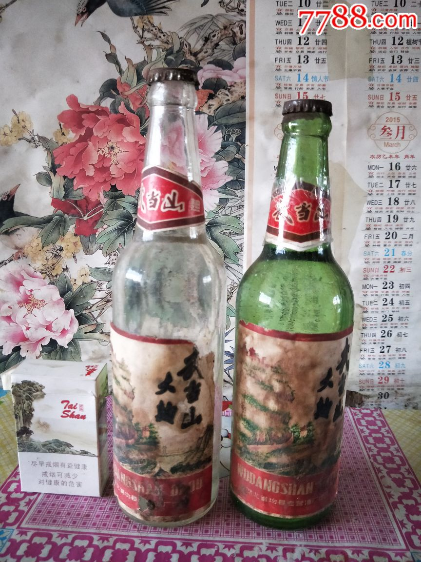 武��山大曲2瓶(se62030086)_