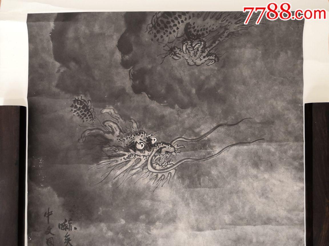 80年代章幕慎,墨龙图,原装裱卷轴
