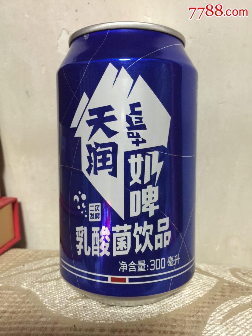 330ml天润奶啤