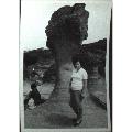 台湾纸片、照片、老照片———野柳女王头像前留影-¥6.88 元_老照片_7788网
