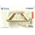 乐器-¥1 元_电话卡_7788网
