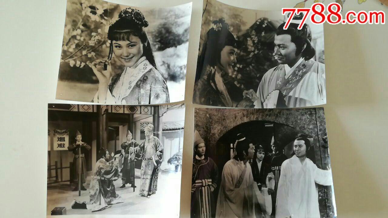 胭脂(1980)主演:朱碧云,夏江南,张志明,龚秋霞约跑电影完整版图片