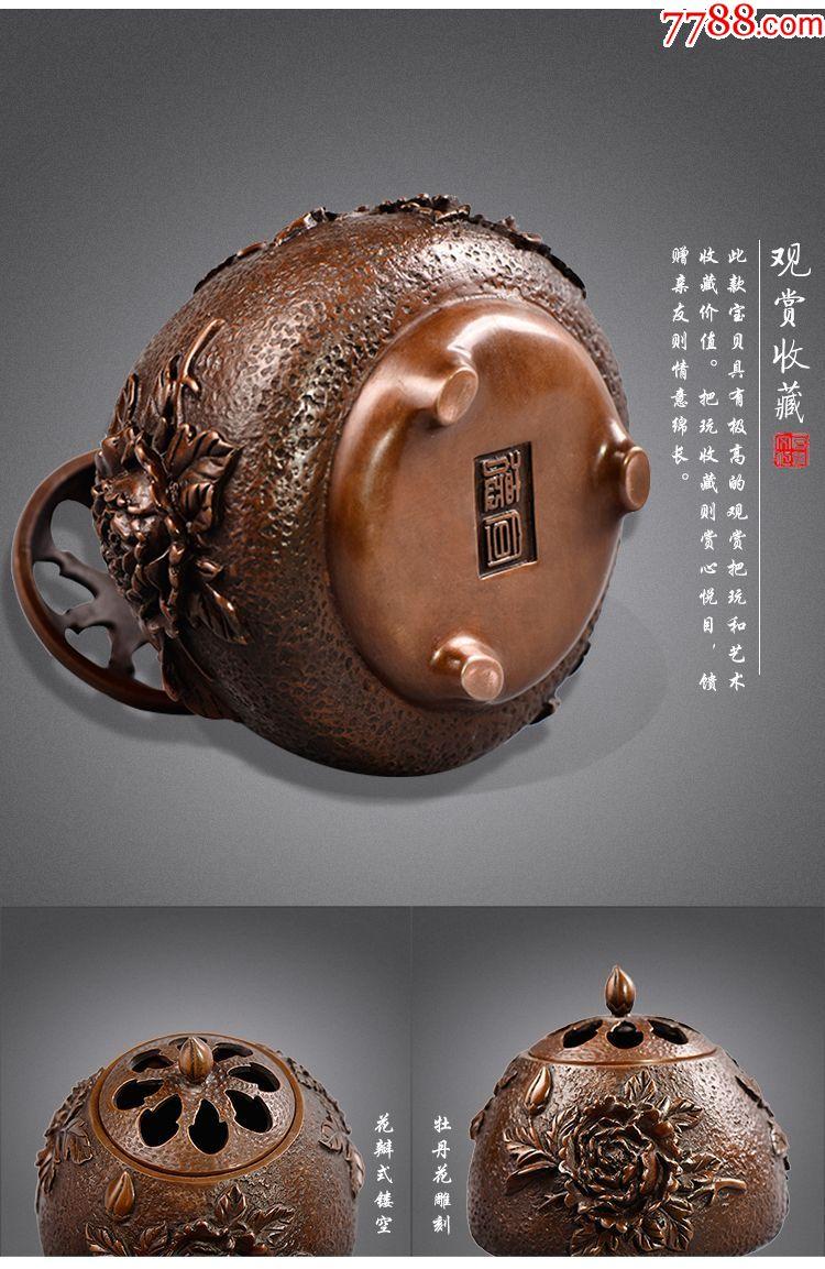 匠铜仿古纯铜香炉富贵香薰线香盘香家用室内香炉檀香炉金铜佛像