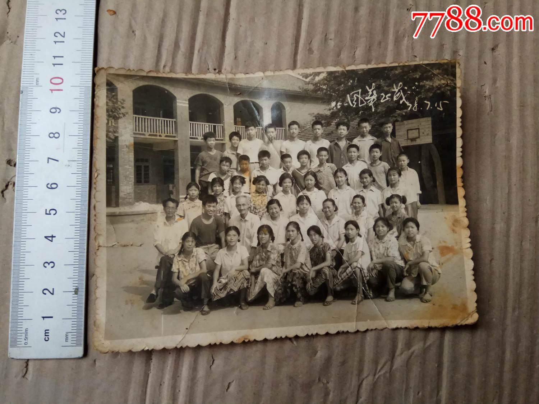 风华正茂(1978年摄于九江东风小学)