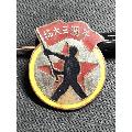 抗大三周年纪念章-¥9,800 元_校徽/毕业章_7788网