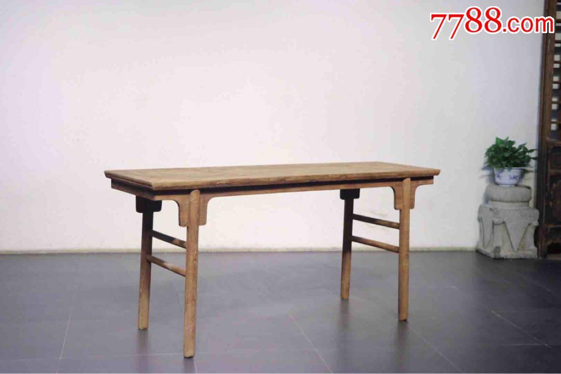 永恒的明式经典木质;榆木尺寸长176cm宽5_木桌/几/案_第4张_7788旧图片