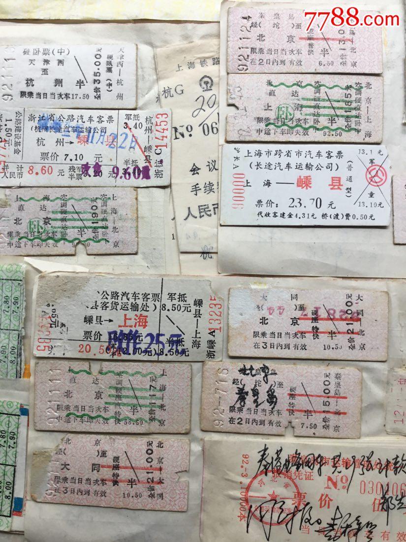上海医保 住院做手术如何报销?比例多少?   知乎