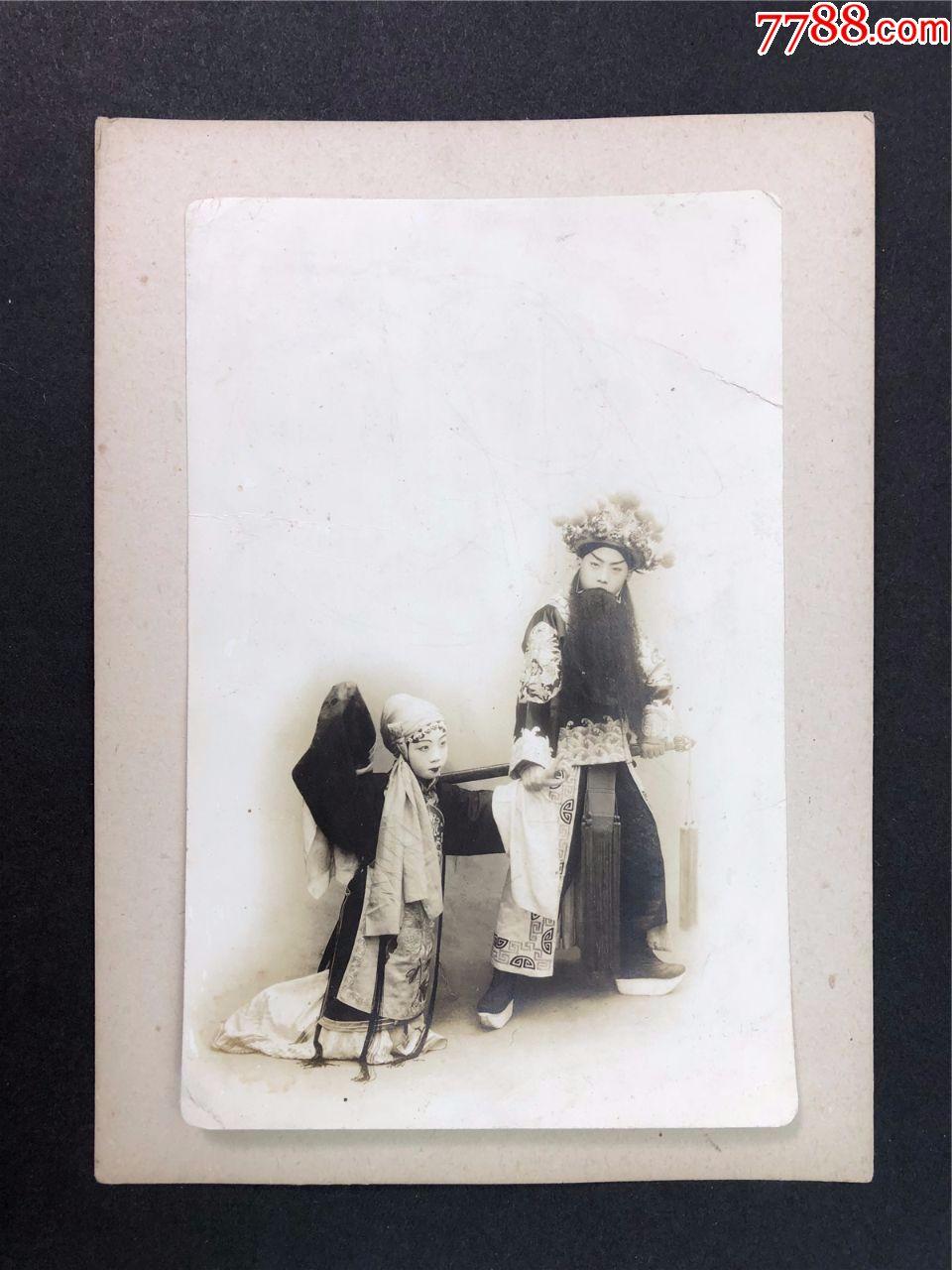 民国时期,著名京剧表演艺术家叶盛长,刘元童演出《汾河湾》戏曲老照片图片