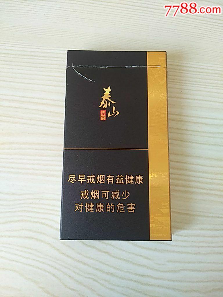 泰山,佛光-价格:1.7000元-se62305280-烟标/烟盒-零售