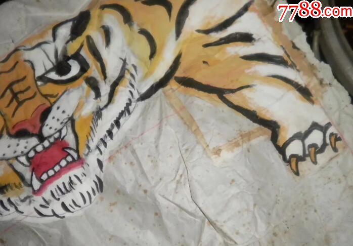 现代,手绘水彩老虎