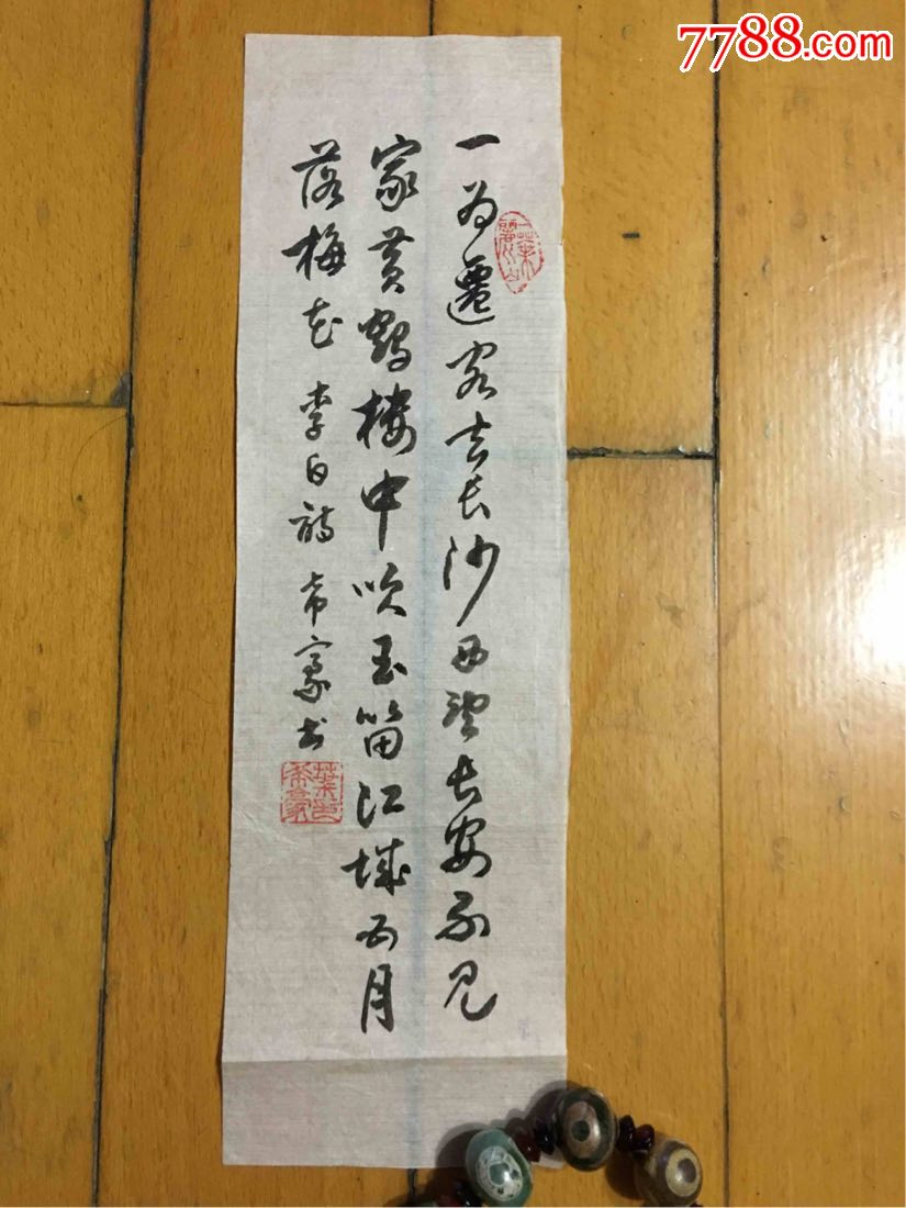 上海书法家叶希豪图片阳郎易性感美女手札图片