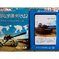 世界坦克�b甲�珍藏�淇�-¥12 元_�淇伺�_7788�W