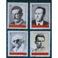 匈牙利邮票-----人物(盖销票)(se62555408)_7788收藏__中国收藏热线