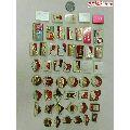 各种杂章51枚合售(se62555416)_7788收藏__中国收藏热线