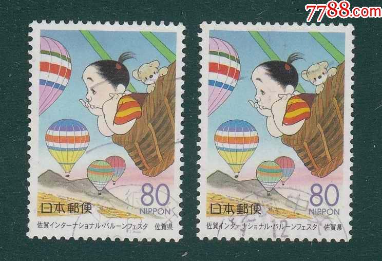 日本地方信销票2000年R440佐贺县国际气球节