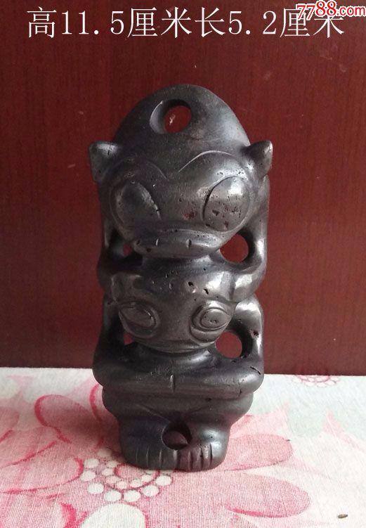 陨石雕太阳神像(se62608931)_