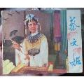 蔡文姬(se62638723)_7788旧货商城__七七八八商品交易平台(7788.com)
