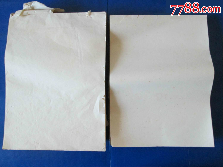 老纸张六七十年代-16开(se62666855)_