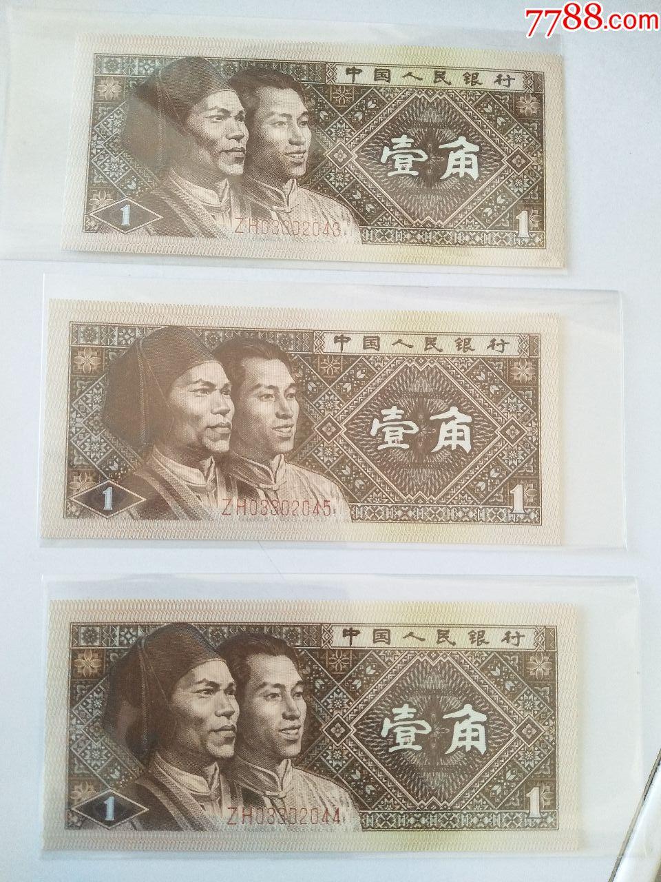绿补三连(se62705093)_