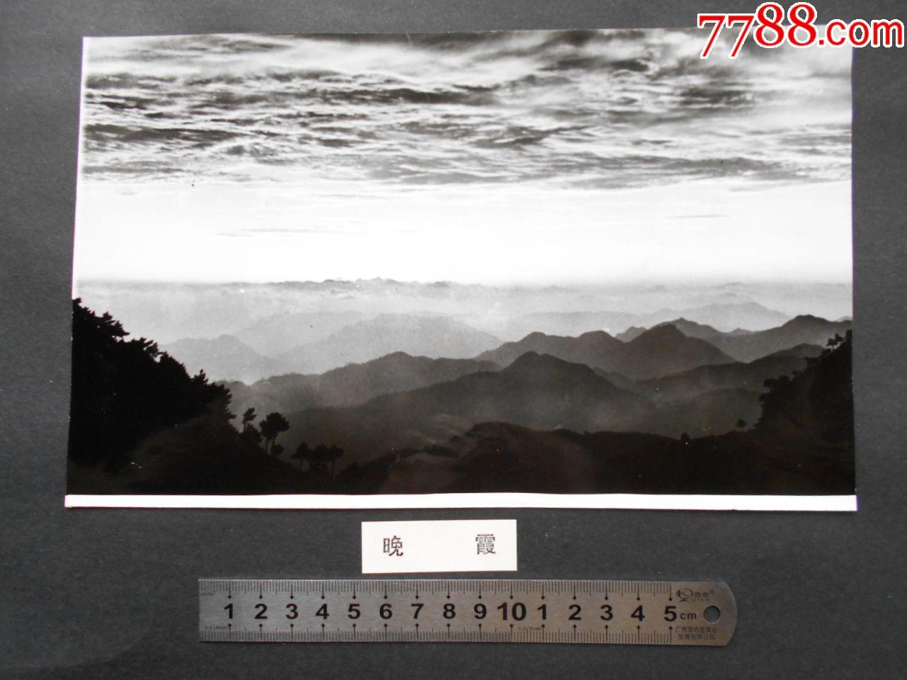 老照片【80年代,中国名山风景,黑白艺术照片,49张】