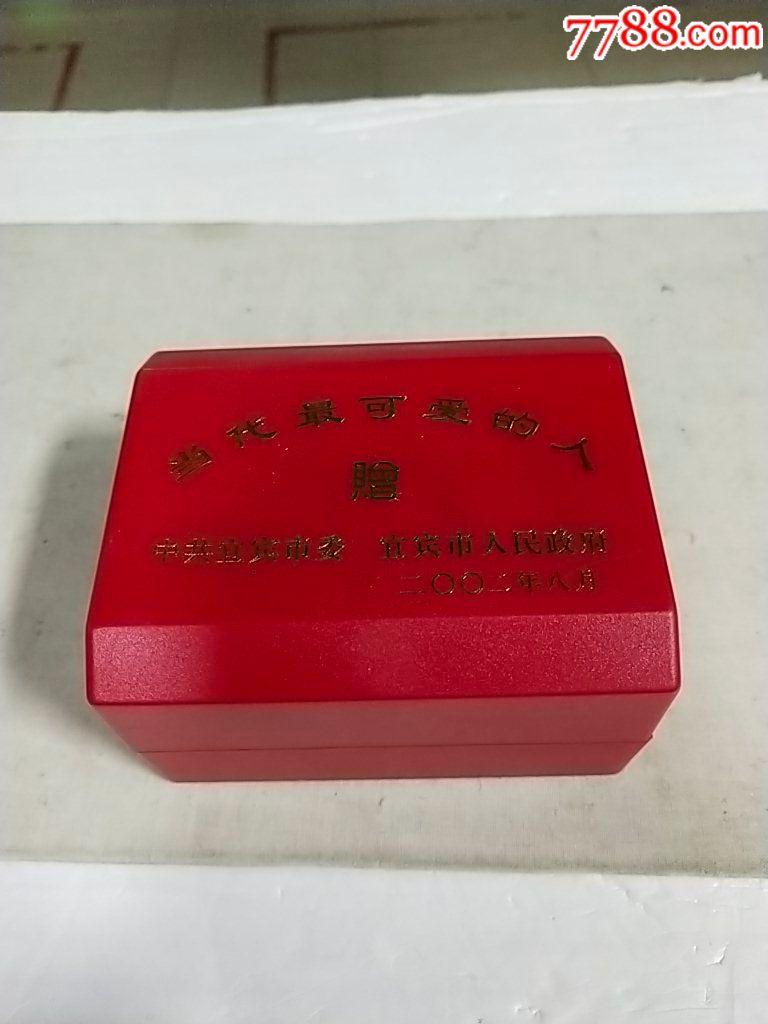 赠当代最可爱的人-中国人民解放军建军七十五周年