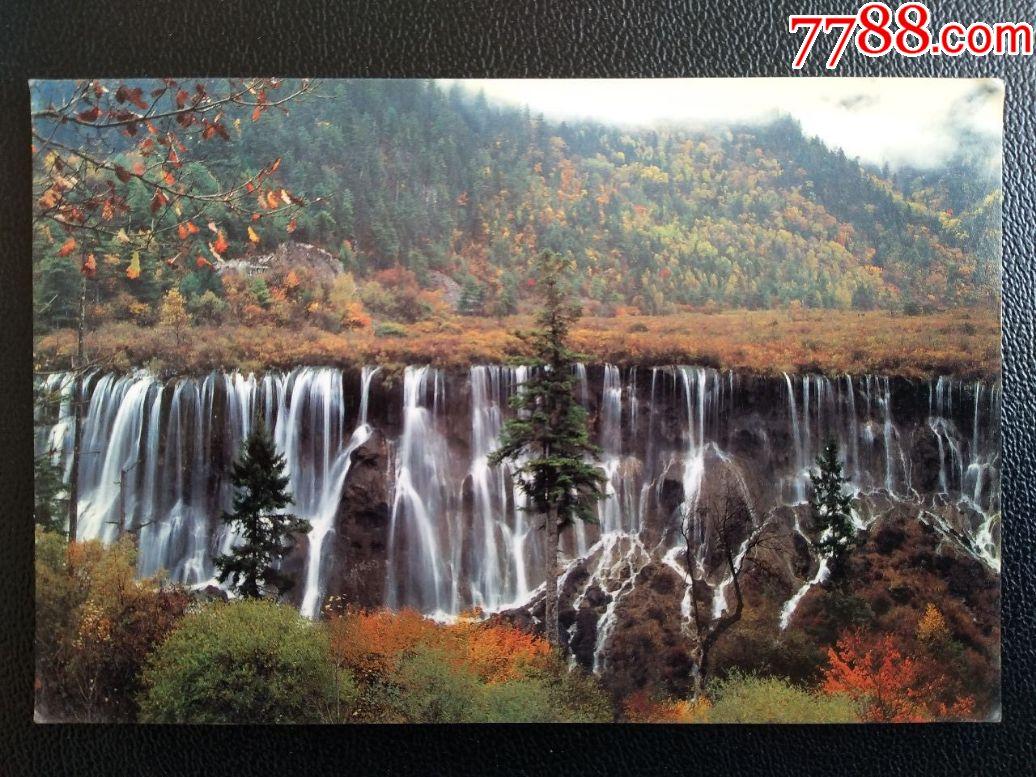 世界自然遗产《九寨沟》风景明信片十张套