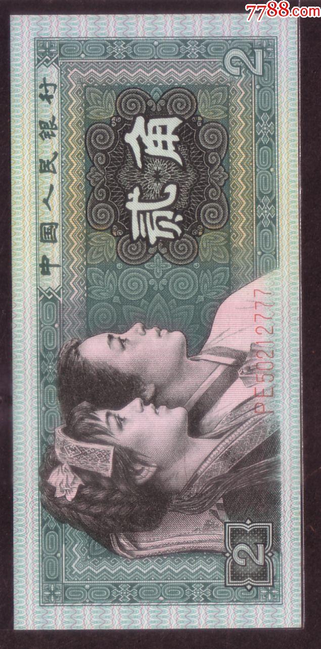 玉�^��--豹子�(se62945797)_