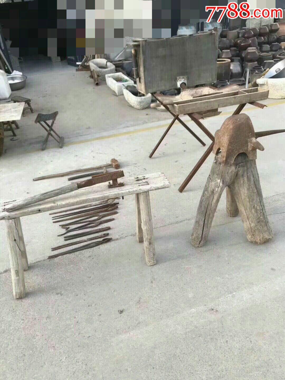 铁匠工具_其他木制用品_民俗文化馆【7788收藏__中国
