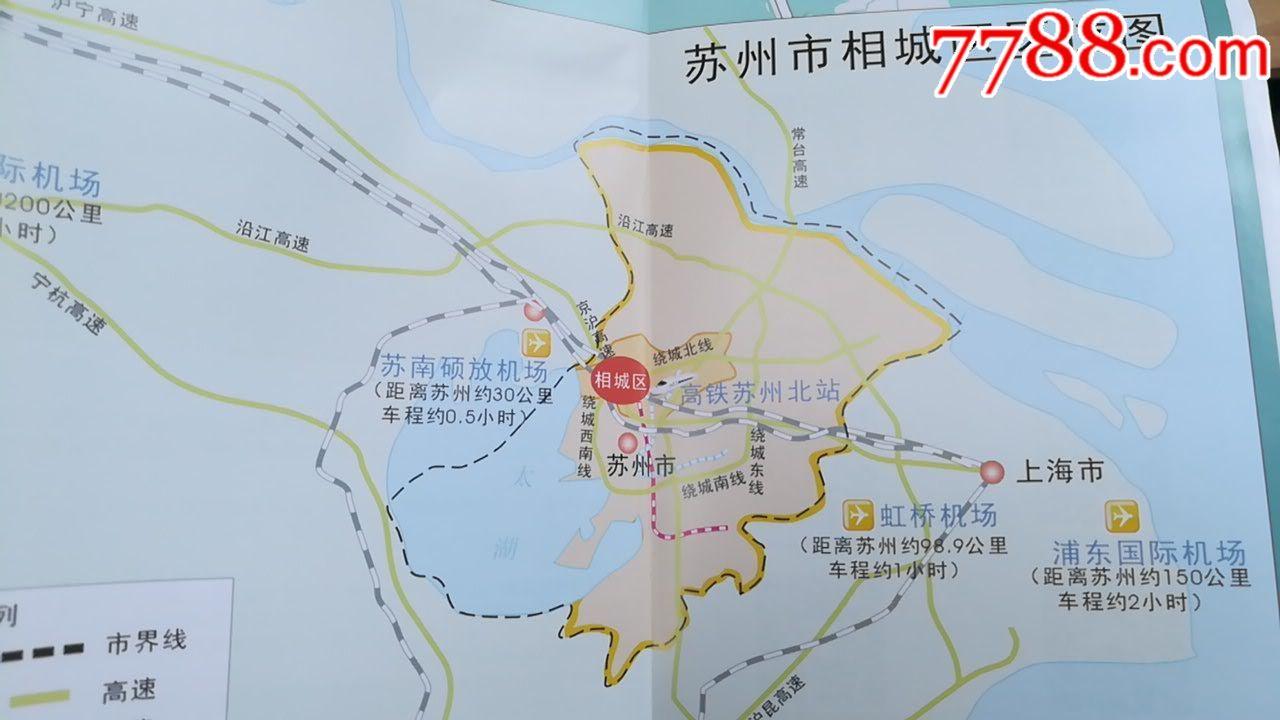 苏州相城区全域旅游地图